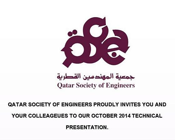 Logo_y_Texto_QSE